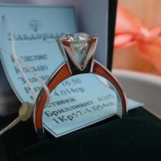 Помолвочное кольцо из белого золота с бриллиантом 1ct