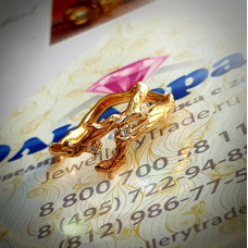 "Кольцо для помолвки ""Веточка"" с бриллиантами"