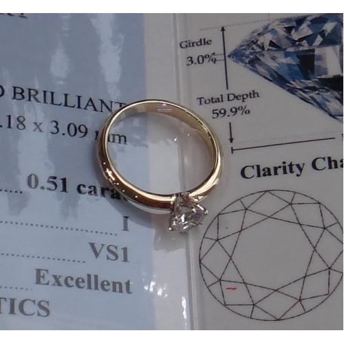 Классическое помолвочное кольцо с бриллиантом из желтого золота 750 пробы