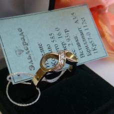"""Кольцо """"Бесконечность"""" из желтого золота с бриллиантами"""