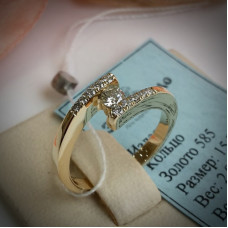 Кольцо для помолвки из желтого золота с большим и мелкими бриллиантами