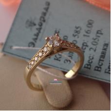 Кольцо для предложения из желтого золота с большим и мелкими бриллиантами