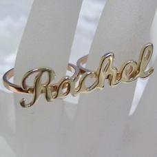 Кольцо двойное с именем из желтого золота